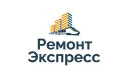 Промокоды на скидку Ремонт-Экспресс (ремонт квартир RemontExpress.ru)