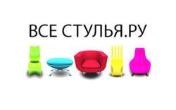 Промокоды на скидку Все Стулья (магазин стульев VseStulya.ru)