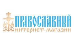 Промокоды на скидку OrtodoxShop.ru (Православный интернет-магазин)