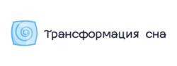 Промокоды на скидку магазин Трансформация Сна