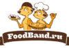 Промокоды на скидку FoodBand.ru (ФудБанд)