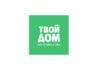 Промокоды на скидку Магазин Твой Дом (TVOYDOM.RU)