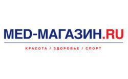 Промокоды на скидку Мед-Магазин.ру (MED-MAGAZIN.RU)