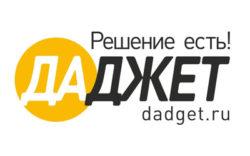 Промокоды на скидку магазин Даджет (DADGET.RU)