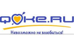 Промокоды на скидку QUKE.RU (Магазин Кьюк.ру)