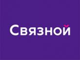 2500 рублей скидки на часы Samsung по промокоду