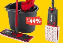 Скидка до 44% на товары для уборки.