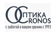 Оптика Кронос
