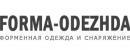 Forma-Odezhda